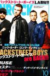 InRock October issue 1-133211e