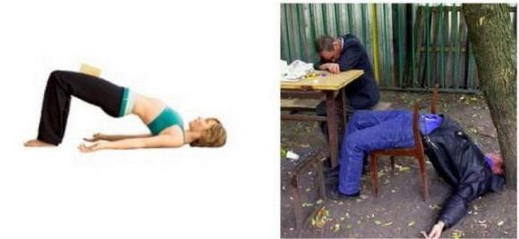 des recherches scientifiques ont prouvé que boire de l'alcool apporteles memes bénéfices que le yoga !! Image0033-1b6cd93